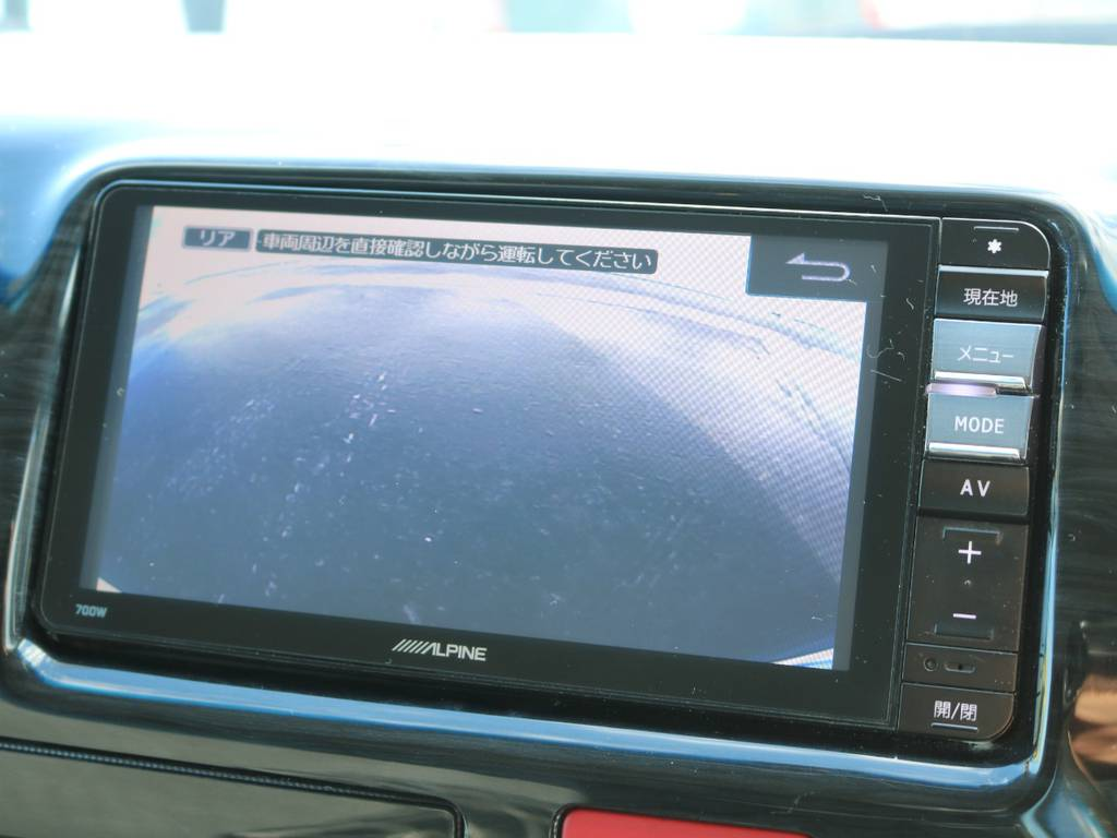 バックカメラも完備で駐車も安心! | トヨタ ハイエースバン 3.0 スーパーGL ロング ディーゼルターボ 4WD