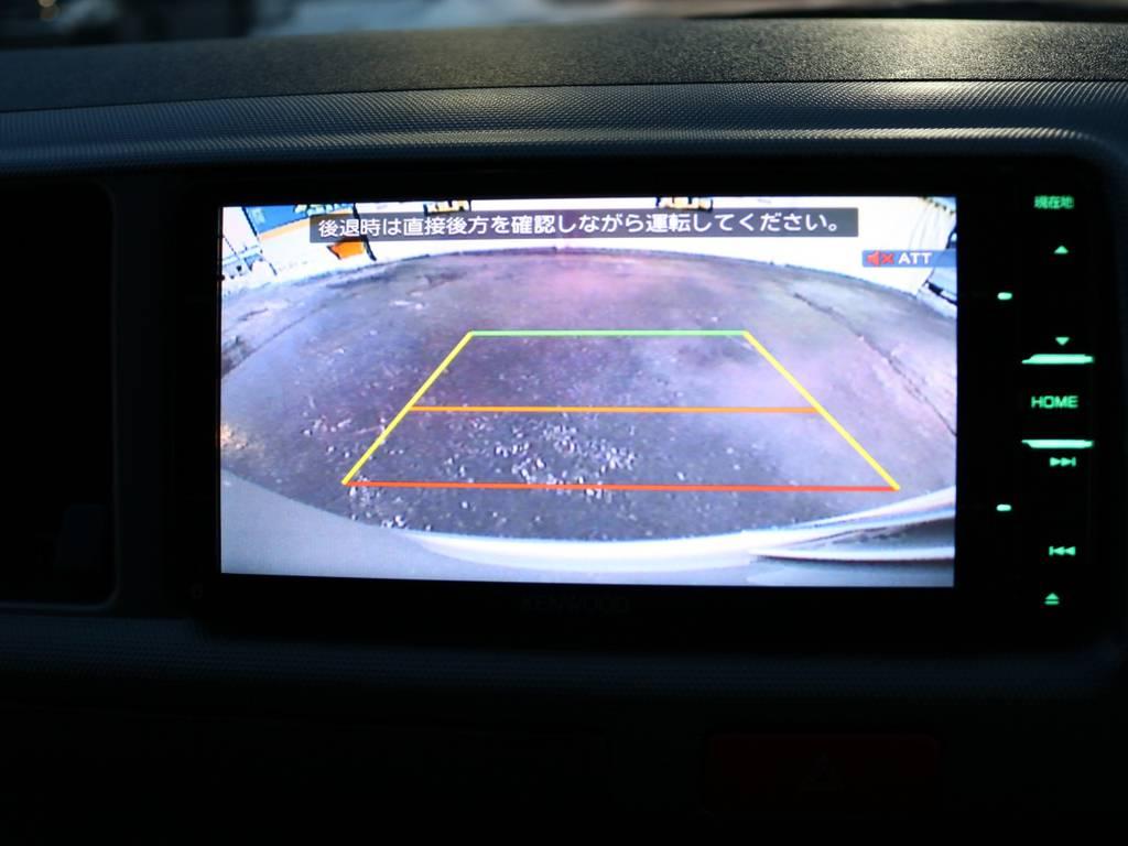 バックカメラ連動加工済み! | トヨタ ハイエース 2.7 GL ロング ミドルルーフ 4WD 内装架装車輌