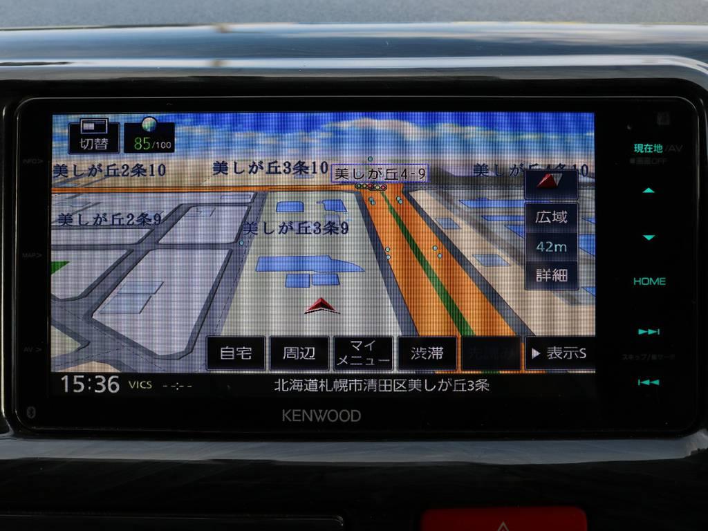 KENWOOD SDナビ! | トヨタ ハイエース 2.7 グランドキャビン 4WD