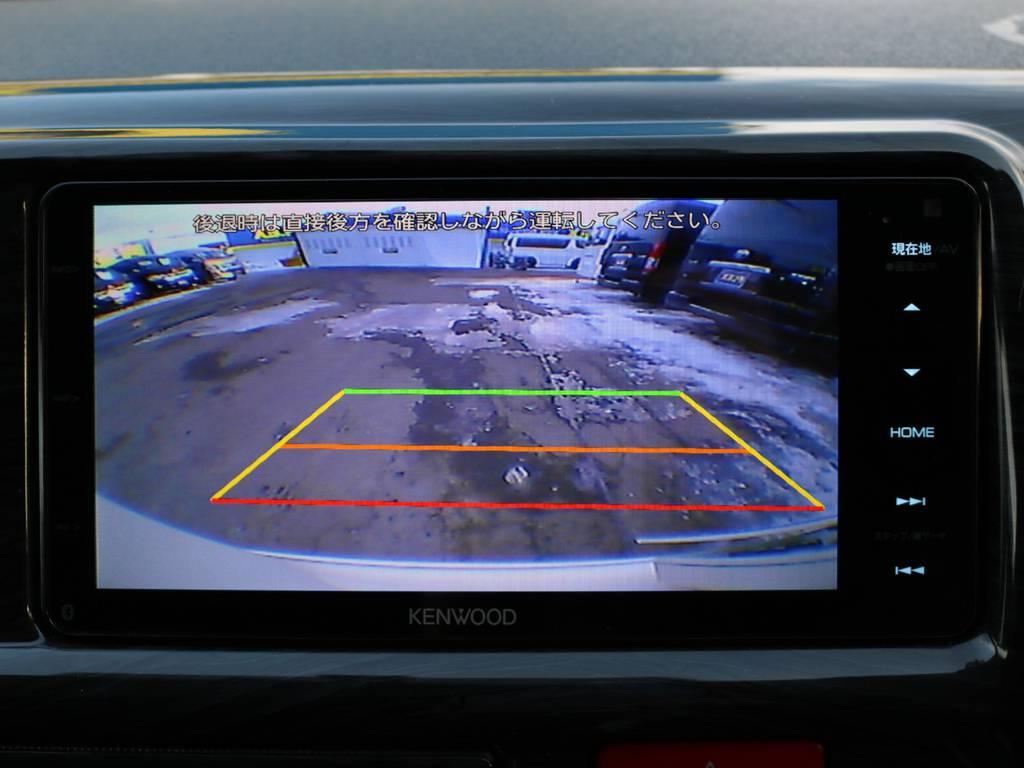 バックカメラ連動済みです!安心して運転して頂けます! | トヨタ ハイエース 2.7 グランドキャビン 4WD