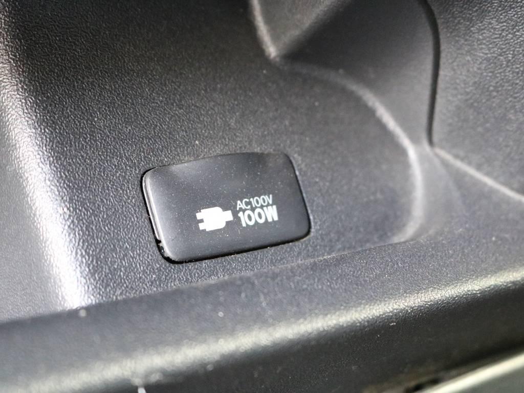 あると嬉しいAC100V電源! | トヨタ ハイエース 2.7 グランドキャビン 4WD