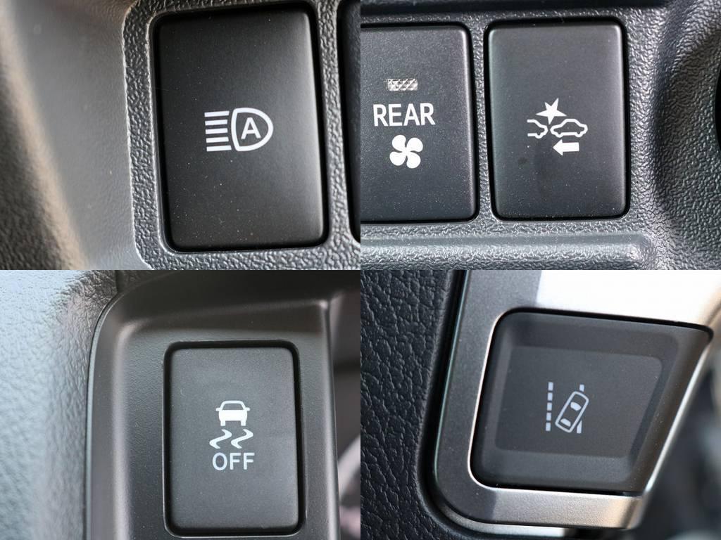 トヨタセーフティー付きです! | トヨタ ハイエースバン 2.8 スーパーGL ダークプライムⅡ ロングボディ ディーゼルターボ 4WD 床張りツインナビPKG