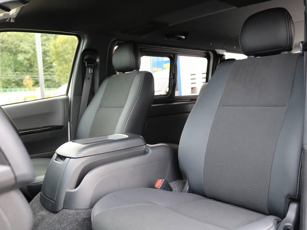 シートもトリコット&ハーフレザー仕上げとなります! | トヨタ ハイエースバン 2.8 スーパーGL ダークプライムⅡ ロングボディ ディーゼルターボ 4WD ベッドキッド&ワイルドカスタム