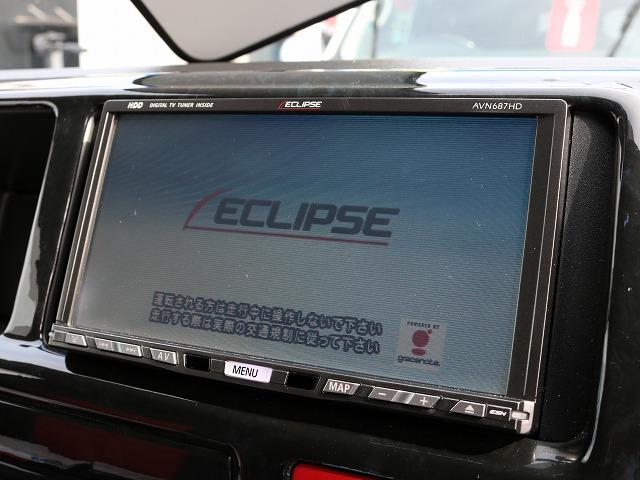 イクリプスHDDナビ! | トヨタ レジアスエース 2.7 スーパーGL ワイド ミドルルーフ ロングボディ 4WD 8ナンバー