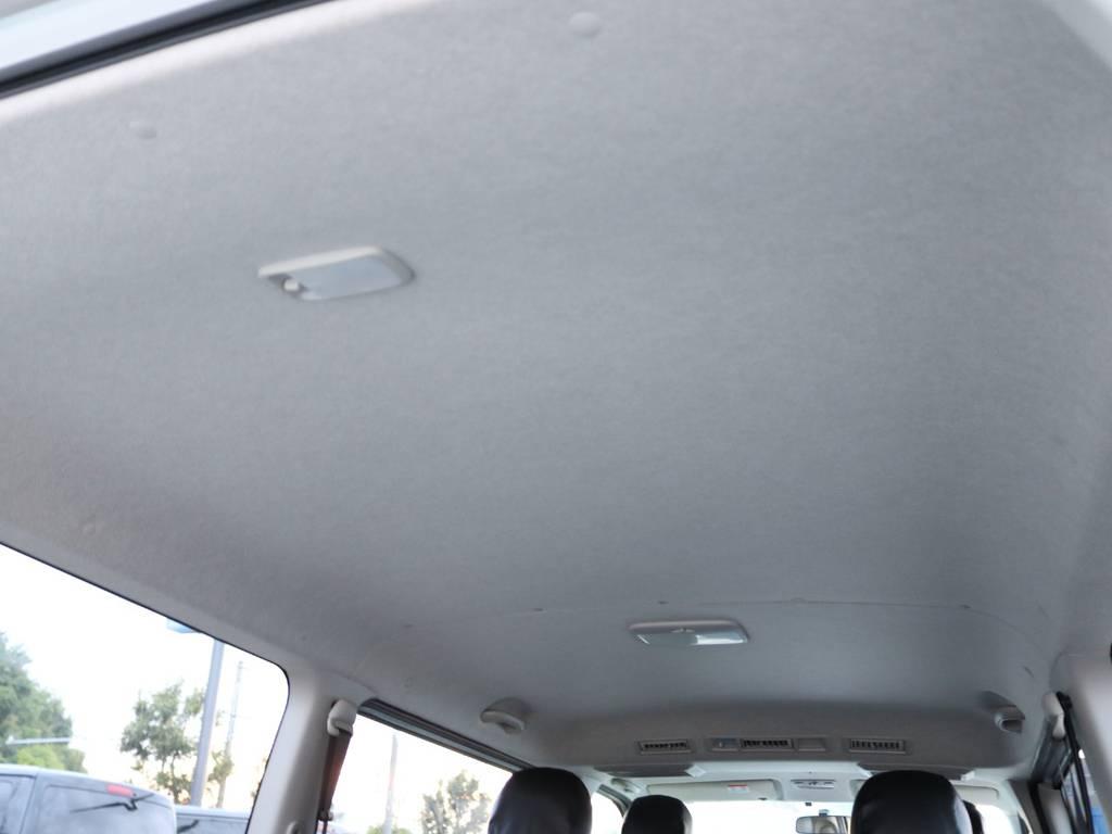 天井もキレイに保たれております!