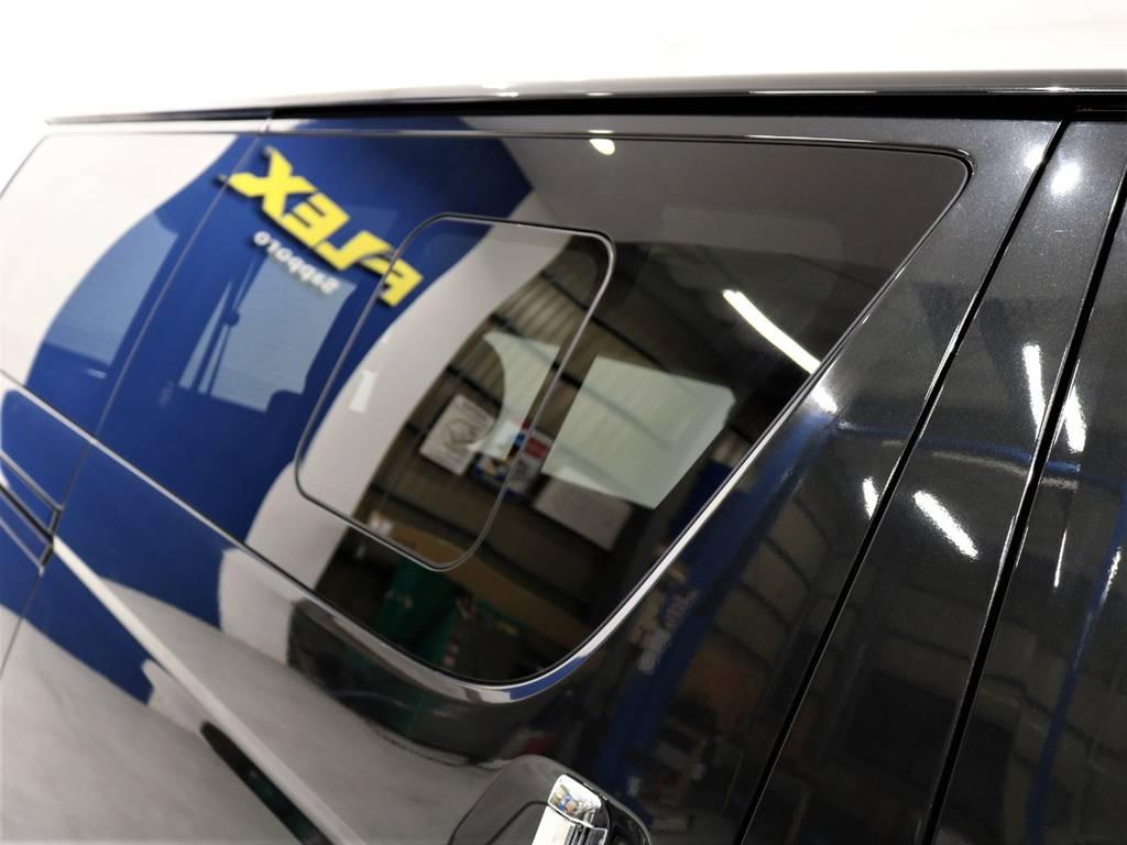 小窓付き車輛となります!車中泊にもお勧めです!