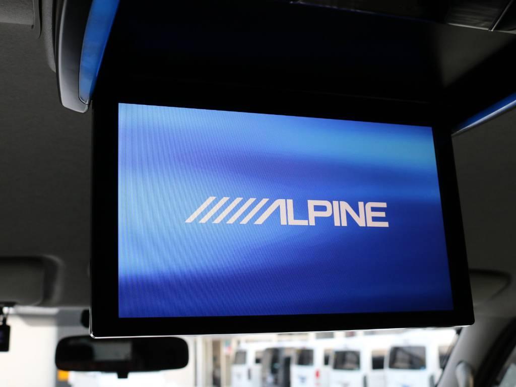 アルパイン フリップダウンモニター11.4in装備!