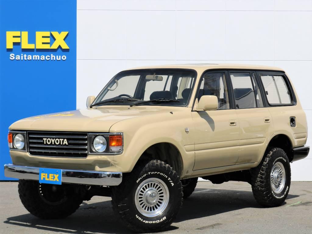 ランクル80買取直販車!!人気のベージュカラーがお買得に手に入ります!