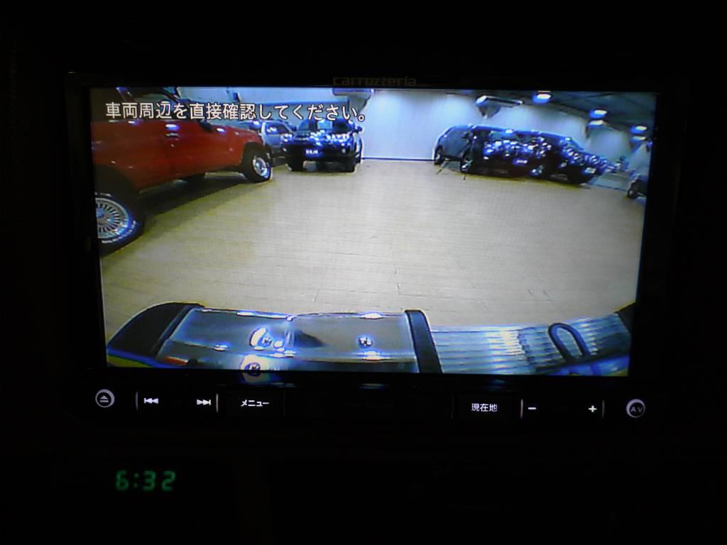 安心のバックカメラも装備です!画質も綺麗ですのでとっても見やすいですよ! | トヨタ ランドクルーザープラド 3.0 SX ディーゼルターボ 4WD