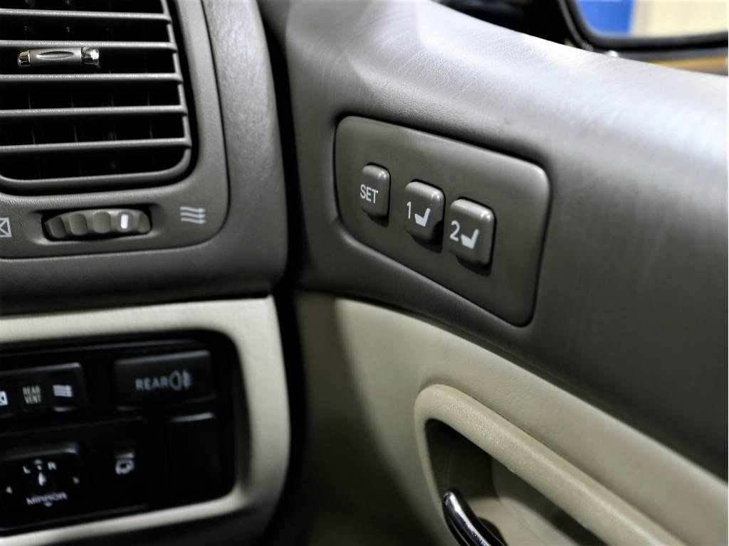 運転席はメモリー付きのパワーシートです! | トヨタ ランドクルーザーシグナス 4.7 4WD プッシュスタート セキュリティー