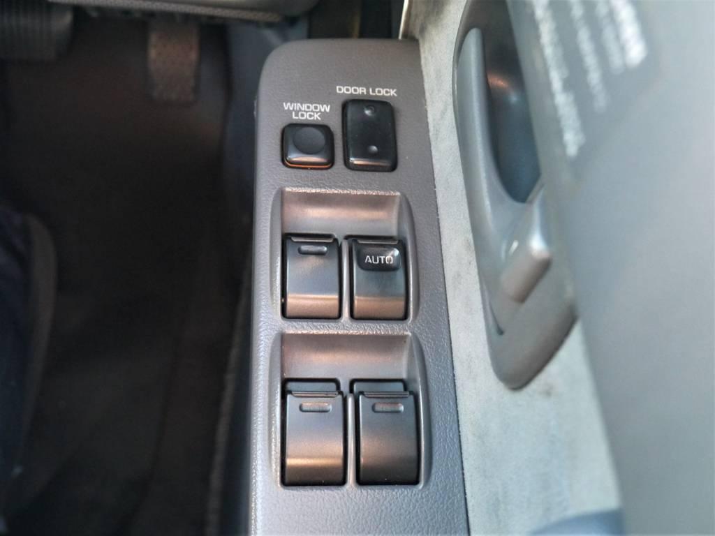 各種スイッチ類 | トヨタ ランドクルーザー80 4.5 VXリミテッド 4WD 中期 3インチアップ