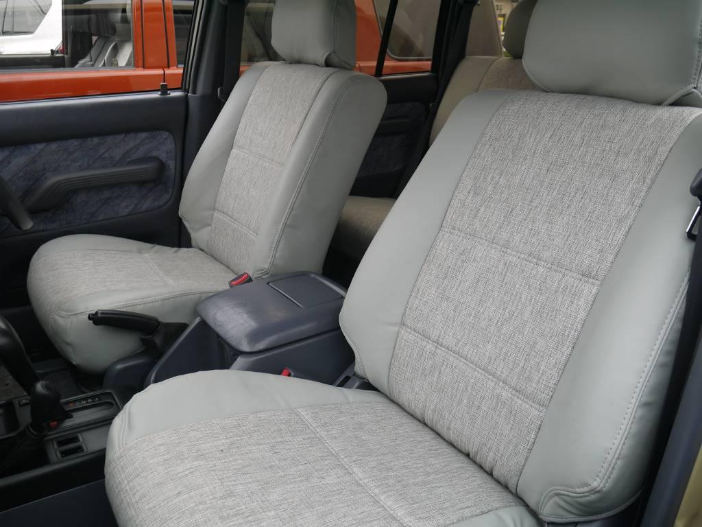 フレックスオリジナルクラシックシートカバー!生地にもデザインにもこだわっております! | トヨタ ランドクルーザープラド 2.7 TX リミテッド 4WD クラシックスタイル