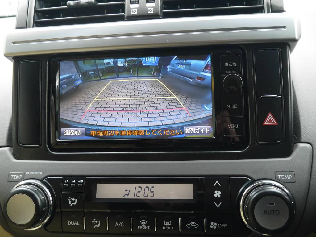 TV付きナビも装備!遠出の際には必須ですよね☆   トヨタ ランドクルーザープラド 2.7 TX 4WD ワンオーナー ベージュ内装