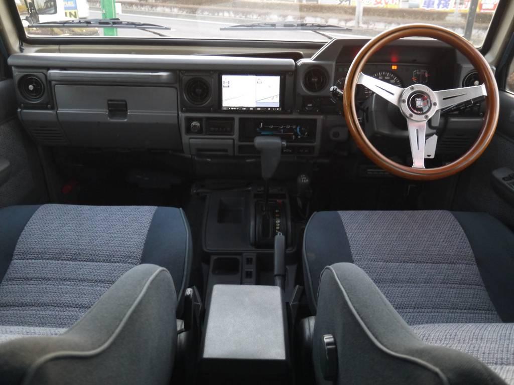 シンプルな内装は操作もとっても簡単です! | トヨタ ランドクルーザー70 4.2 ZX ディーゼル 4WD