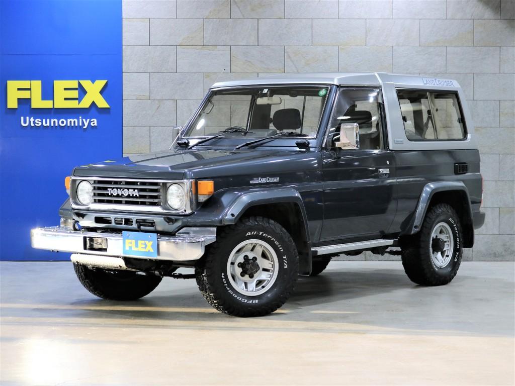 トヨタ ランドクルーザー70 4.2 ZX FRPトップ ディーゼル 4WD 買取特選車 純正オリジナル