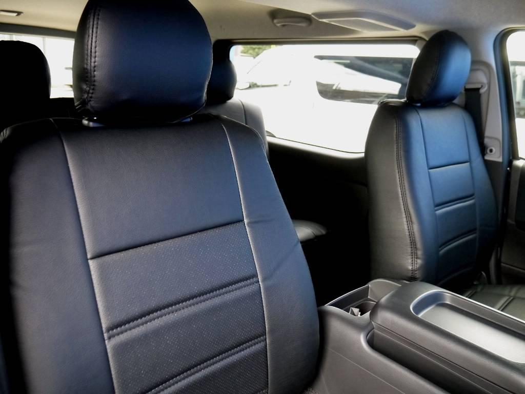 ブラックレザー調シートカバーで高級感を演出!! | トヨタ ハイエースバン 2.8 スーパーGL ロング ディーゼルターボ ベットキットパッケージ