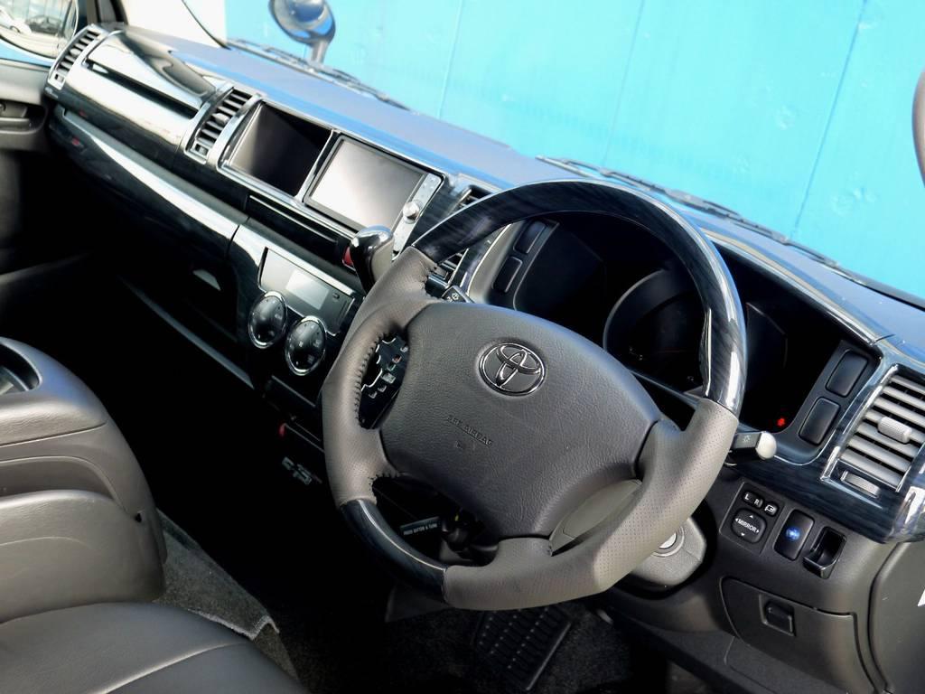 ブラックウッド コンビステアリングに変更済!! | トヨタ レジアスエース 2.7 スーパーGL ワイド ミドルルーフ ロングボディ 4WD アウトドアパッケージ