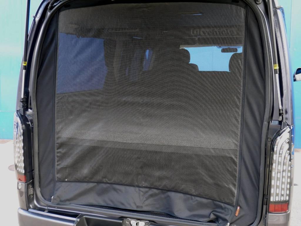 防虫ネット完備!! | トヨタ レジアスエース 2.7 スーパーGL ワイド ミドルルーフ ロングボディ 4WD アウトドアパッケージ