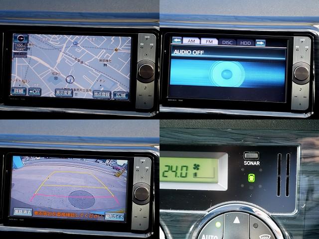 純正フルセグHDDナビはCD録音やDVD再生できますよ☆ | トヨタ レジアスエース 2.7 スーパーGL ワイド ミドルルーフ ロングボディ 4WD アウトドアパッケージ