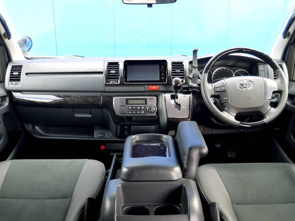特別仕様車ならではの高級感あるインテリア!! | トヨタ ハイエースバン 2.0 スーパーGL ダークプライム ロングボディ ブラックカスタムパッケージ