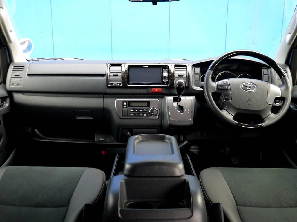 特別仕様車ならではのインテリア!! | トヨタ ハイエースバン 2.0 スーパーGL ダークプライム ロングボディ ナビパッケージ