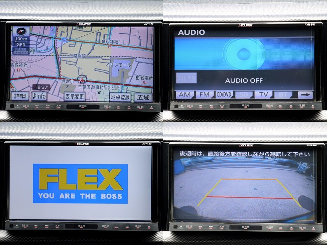 イクリプス フルセグメモリーナビはCD録音やDVD再生できますよ☆ 便利なバックカメラも完備!!