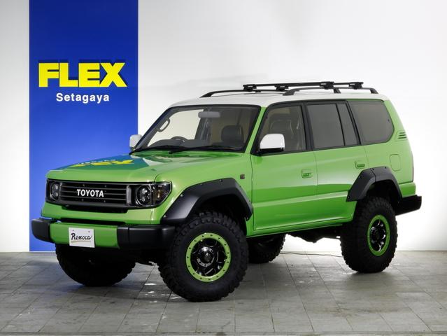 FLEX original concept【COLOR BOMB】 | トヨタ ランドクルーザープラド 2.7 TX リミテッド 4WD COLORBOMB グリーン