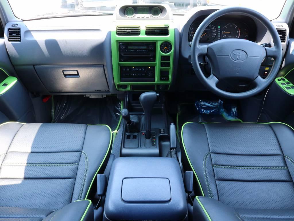 インテリアも全てにデザインされておりカスタムカーのレベルを超えております!! | トヨタ ランドクルーザープラド 3.0 TX ディーゼルターボ 4WD