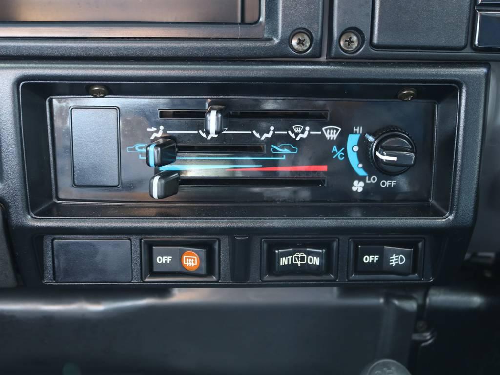 業界最高品質の全故障に対応する保証をご利用いただけます。3パターンの上限金額選択型で、車購入~手放しまでの全期間加入する事も可能です。詳細はスタッフまでお問い合わせください。 | トヨタ ランドクルーザー70 4.2 ZX ディーゼル 4WD 低走行74 フェンダーミラー ブラV