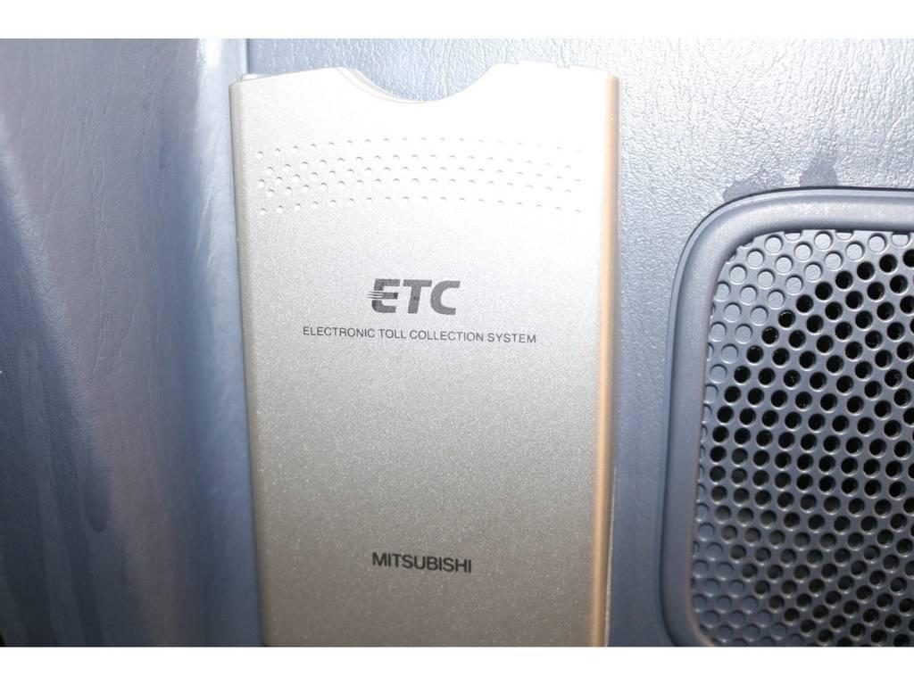 ETC付き♪ | トヨタ ランドクルーザープラド 3.0 TX ディーゼルターボ 4WD