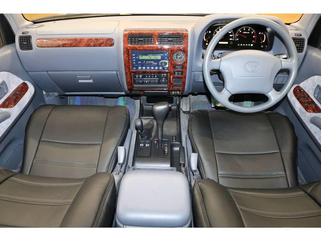 内装は当店にてルームクリーニング済みとなりますので綺麗な状態です♪ | トヨタ ランドクルーザープラド 2.7 TX リミテッド 4WD