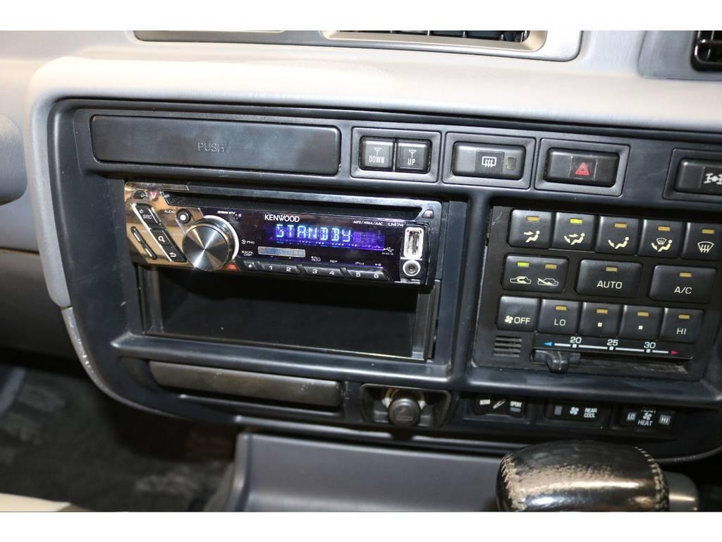 最新ナビ導入可能です♪ | トヨタ ランドクルーザー80 4.5 VXリミテッド 4WD