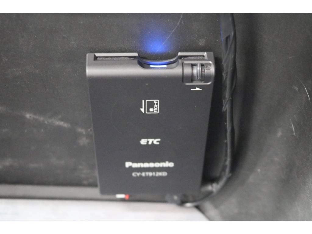 新品ETC☆ | トヨタ ランドクルーザー80 4.2 VXリミテッド ディーゼルターボ 4WD