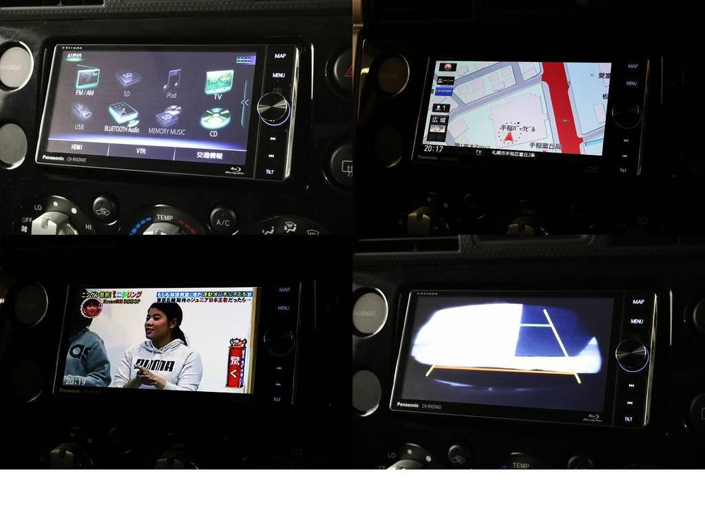 ストラーダブルーレイ対応ナビ(フルセグ)☆バックカメラ☆ | トヨタ FJクルーザー 4.0 カラーパッケージ 4WD