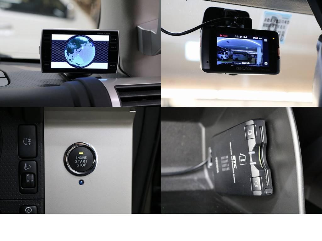ユピテルレーダー☆ドライブレコーダー☆プッシュスタート☆ETC☆ | トヨタ FJクルーザー 4.0 カラーパッケージ 4WD
