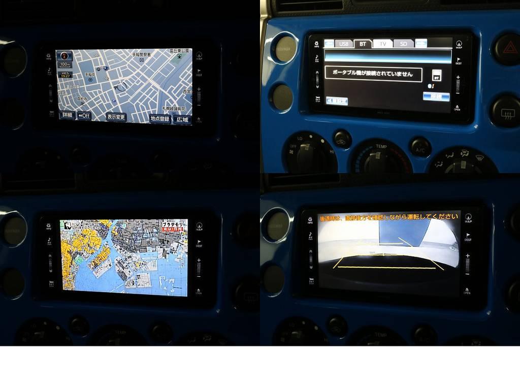 HDDナビ&バックカメラ☆ | トヨタ FJクルーザー 4.0 カラーパッケージ 4WD