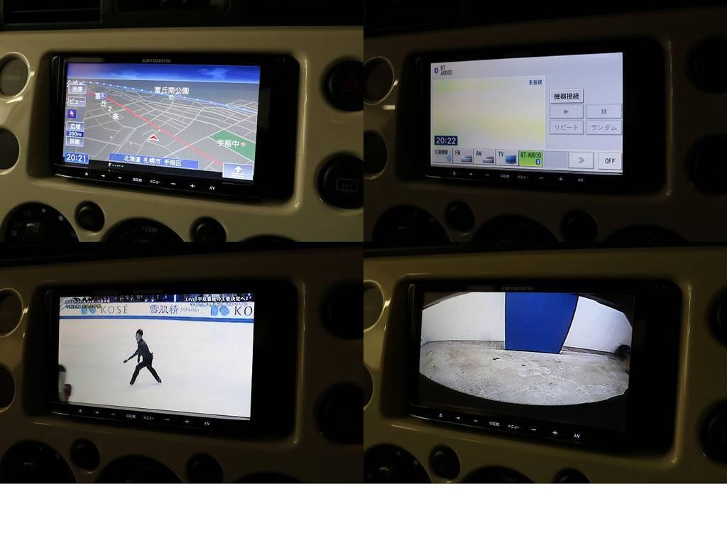 SDナビ(フルセグ、ブルートゥース対応)☆バックカメラ☆ | トヨタ FJクルーザー 4.0 4WD トレイル仕様 2インチUP