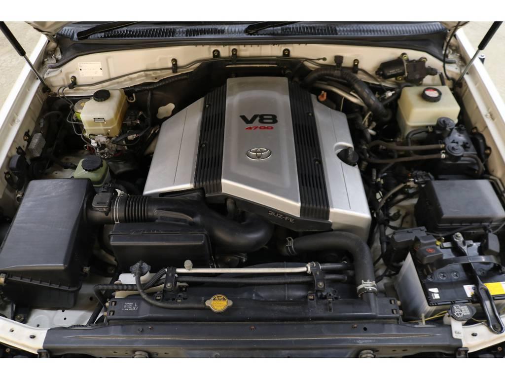 エンジンルームになります☆   トヨタ ランドクルーザーシグナス 4.7 4WD