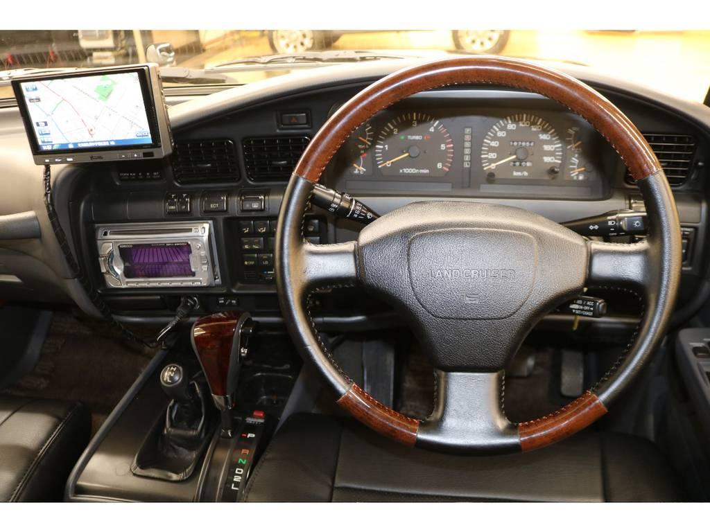 ウッドコンビハンドル&ウッドシフトノブ☆ | トヨタ ランドクルーザー80 4.2 VXリミテッド ディーゼルターボ 4WD