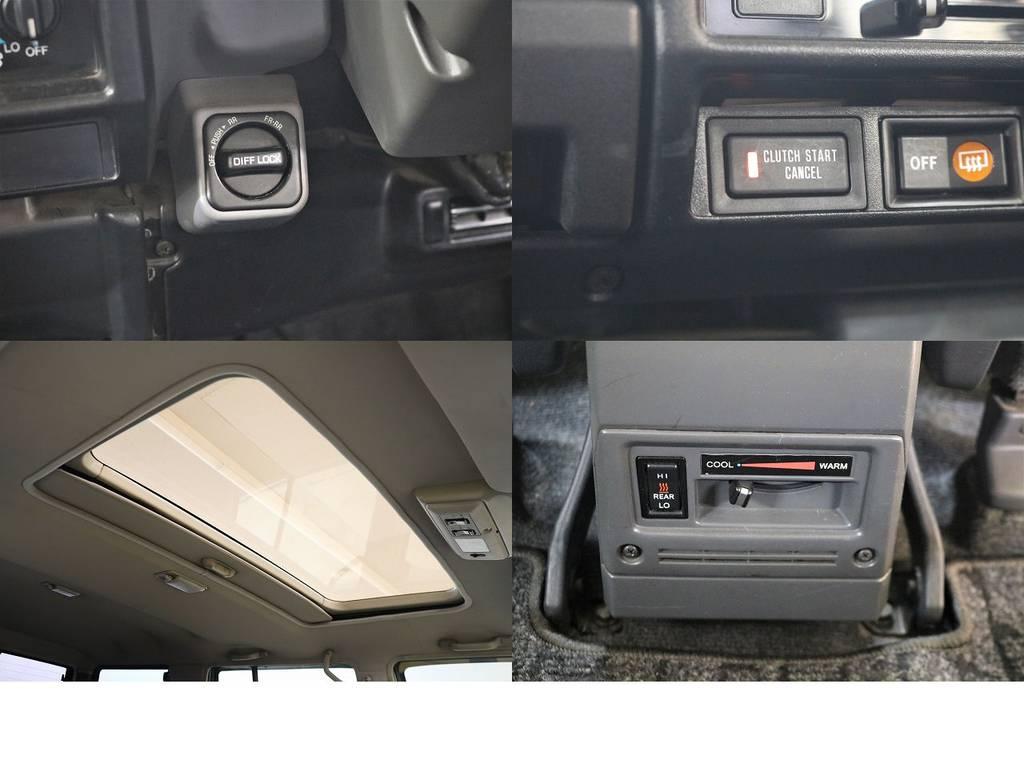 前後デフロック☆サンルーフ☆リアヒーター☆ | トヨタ ランドクルーザー70 4.2 ZX ディーゼル 4WD