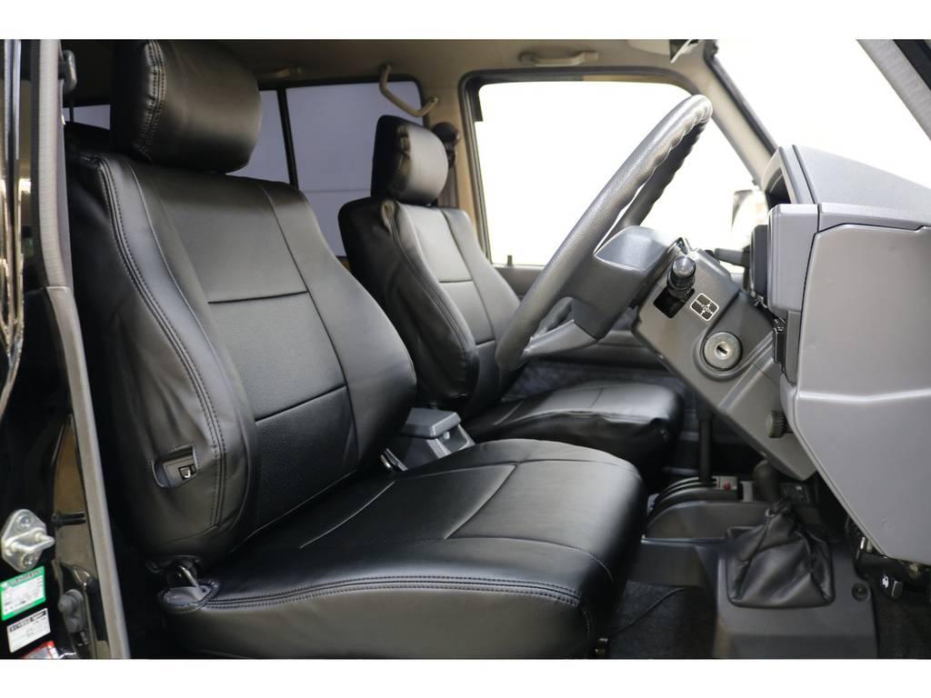 新品シートカバー☆   トヨタ ランドクルーザー70 4.2 ZX ディーゼル 4WD