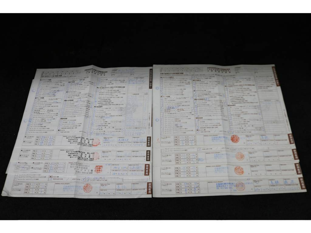 整備記録簿保管☆ | トヨタ ランドクルーザープラド 3.0 SXワイド ディーゼルターボ 4WD
