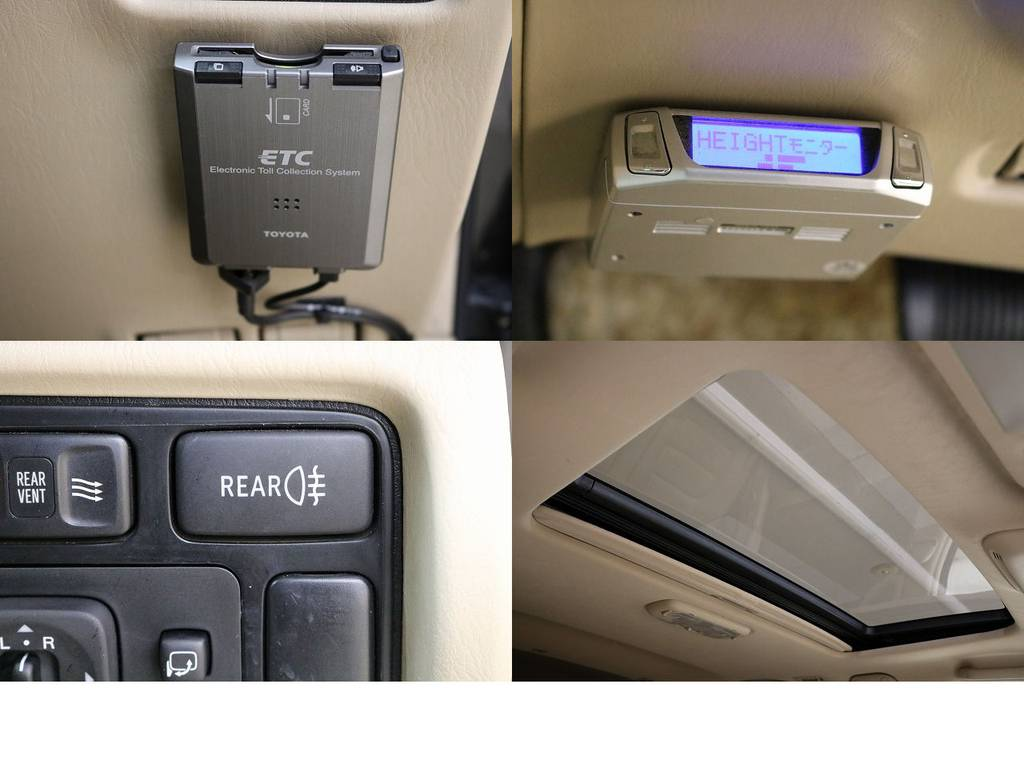 ETC☆エアサスコントローラー☆リアフォグランプ☆サンルーフ☆ | トヨタ ランドクルーザーシグナス 4.7 4WD