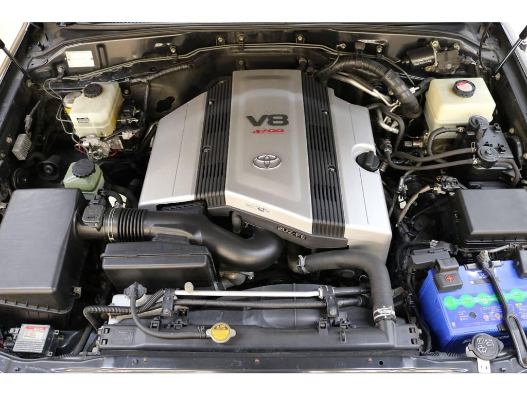 世界中で人気のV8エンジン搭載☆ | トヨタ ランドクルーザーシグナス 4.7 4WD