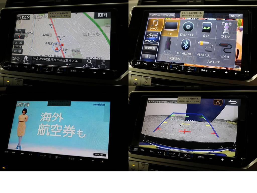 アルパインビッグX専用9インチナビ☆フルセグ、Bluetooth対応☆ | トヨタ ランドクルーザープラド 2.8 TX ディーゼルターボ 4WD 5人