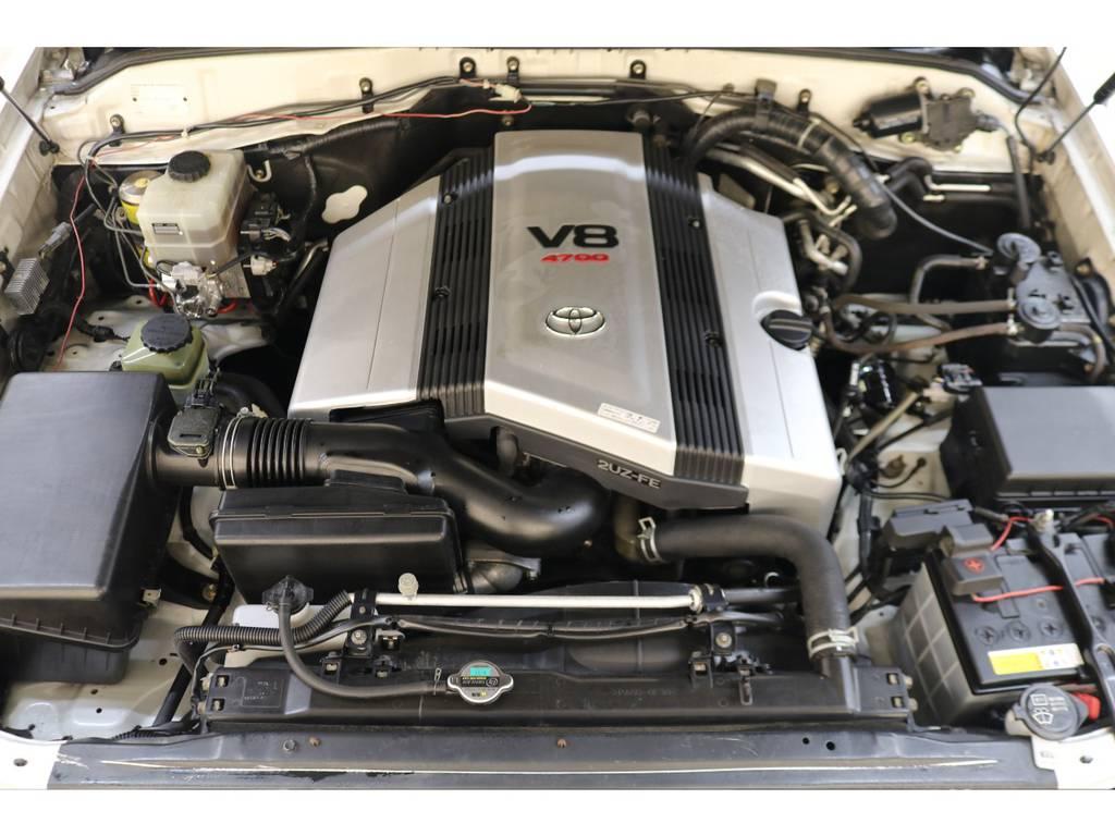 エンジンルームになります☆ | トヨタ ランドクルーザー100 4.7 VXリミテッド 4WD