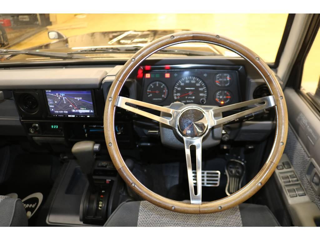 クラシックウッドハンドル☆ | トヨタ ランドクルーザー70 4.2 ZX ディーゼル 4WD