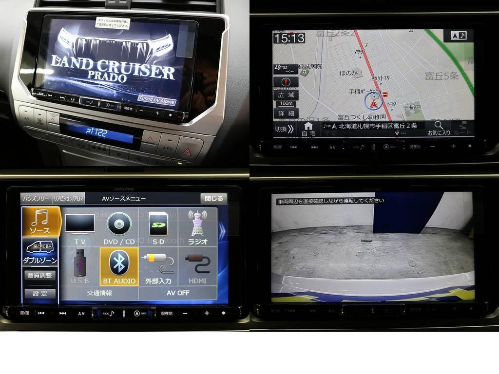 アルパインBIGX専用9インチナビ☆ | トヨタ ランドクルーザープラド 2.8 TX ディーゼルターボ 4WD 7人 試乗車