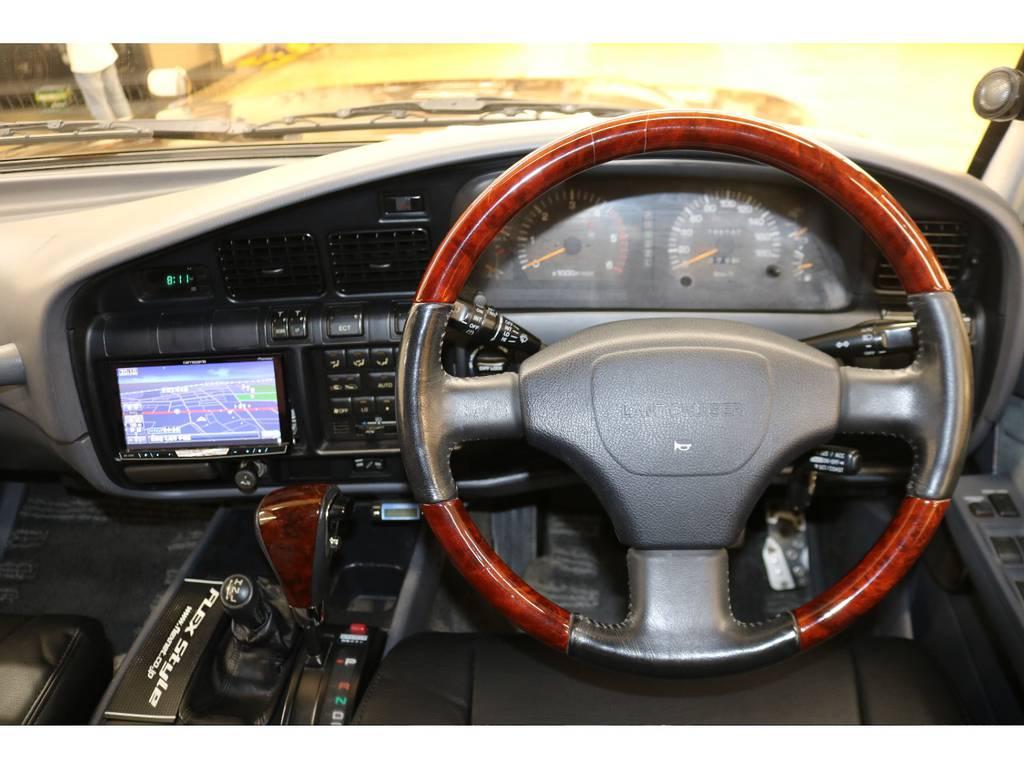ウッドステアリング☆ウッドシフトノブ☆ | トヨタ ランドクルーザー80 4.2 VXリミテッド ディーゼルターボ 4WD
