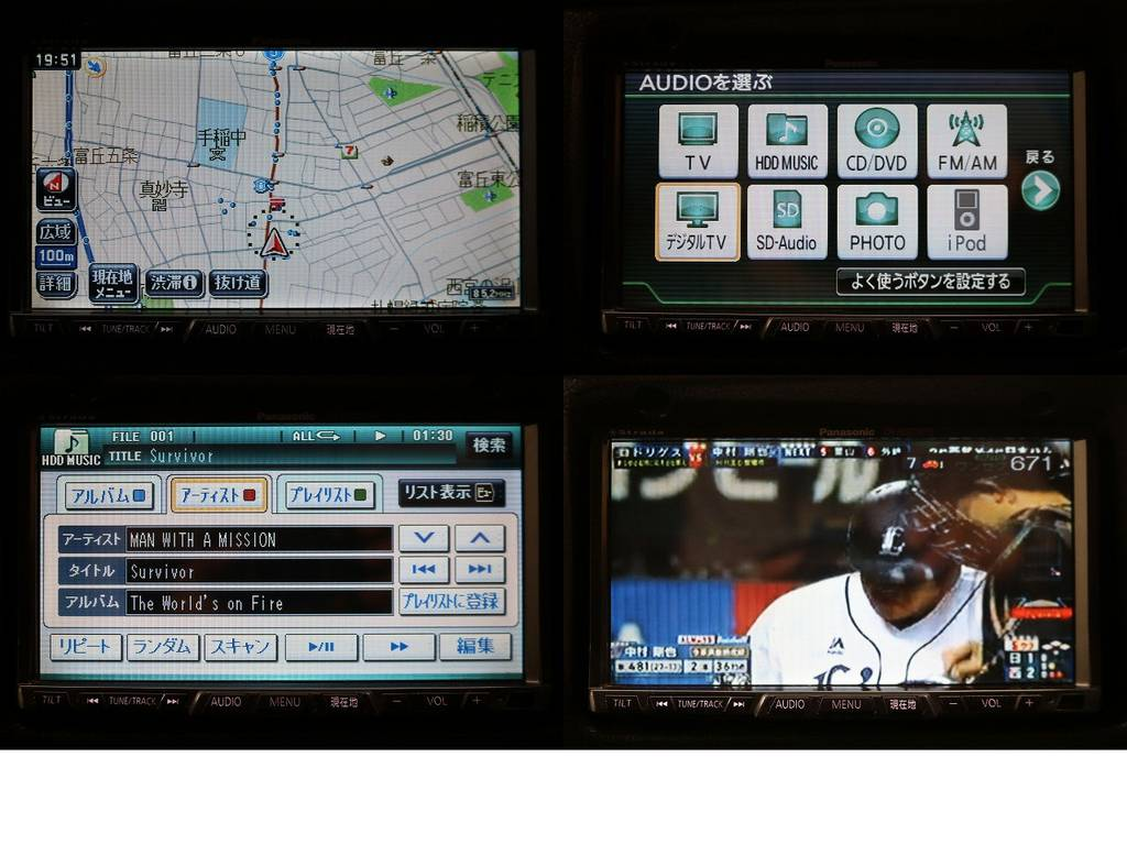 ストラーダHDDナビ☆(地デジ対応) | トヨタ ランドクルーザープラド 3.0 EXワイド ディーゼルターボ 4WD